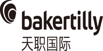 Baker Tilly China Certified Public Accountants 徽标