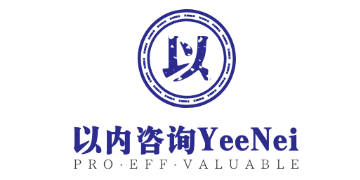 YeeNei Consulting (Shanghai)Co.,Ltd. 徽标